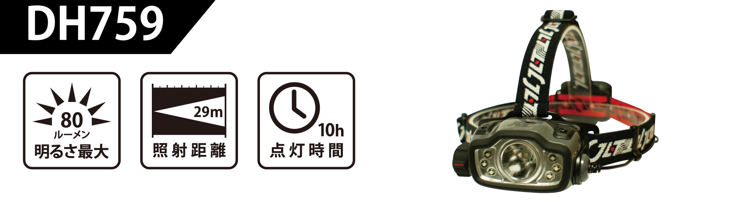 WEBアイコン_DH759